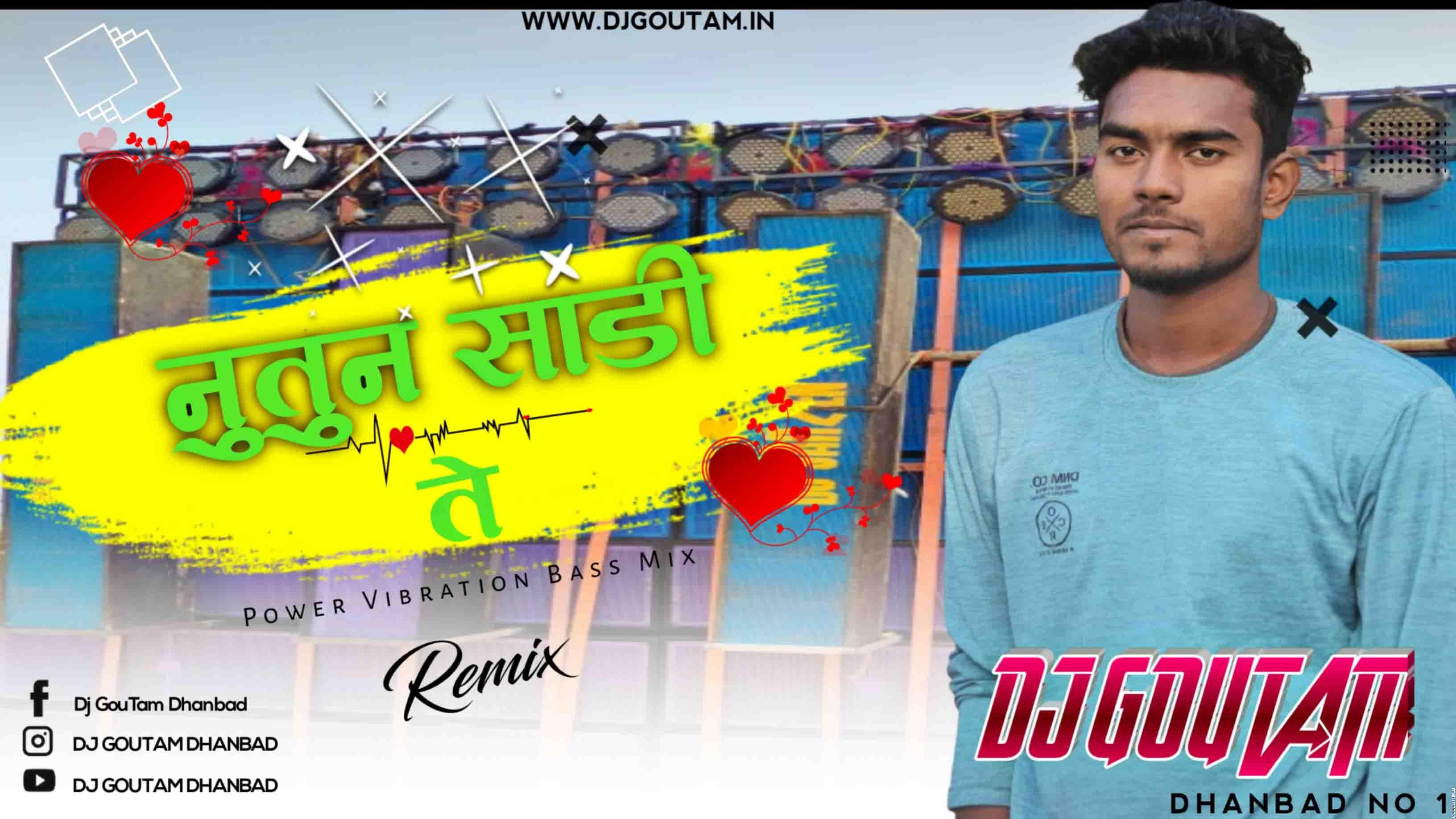 Notun Saree Te [Power Vibration Bass Mix] Dj RaHul Dhanbad.mp3