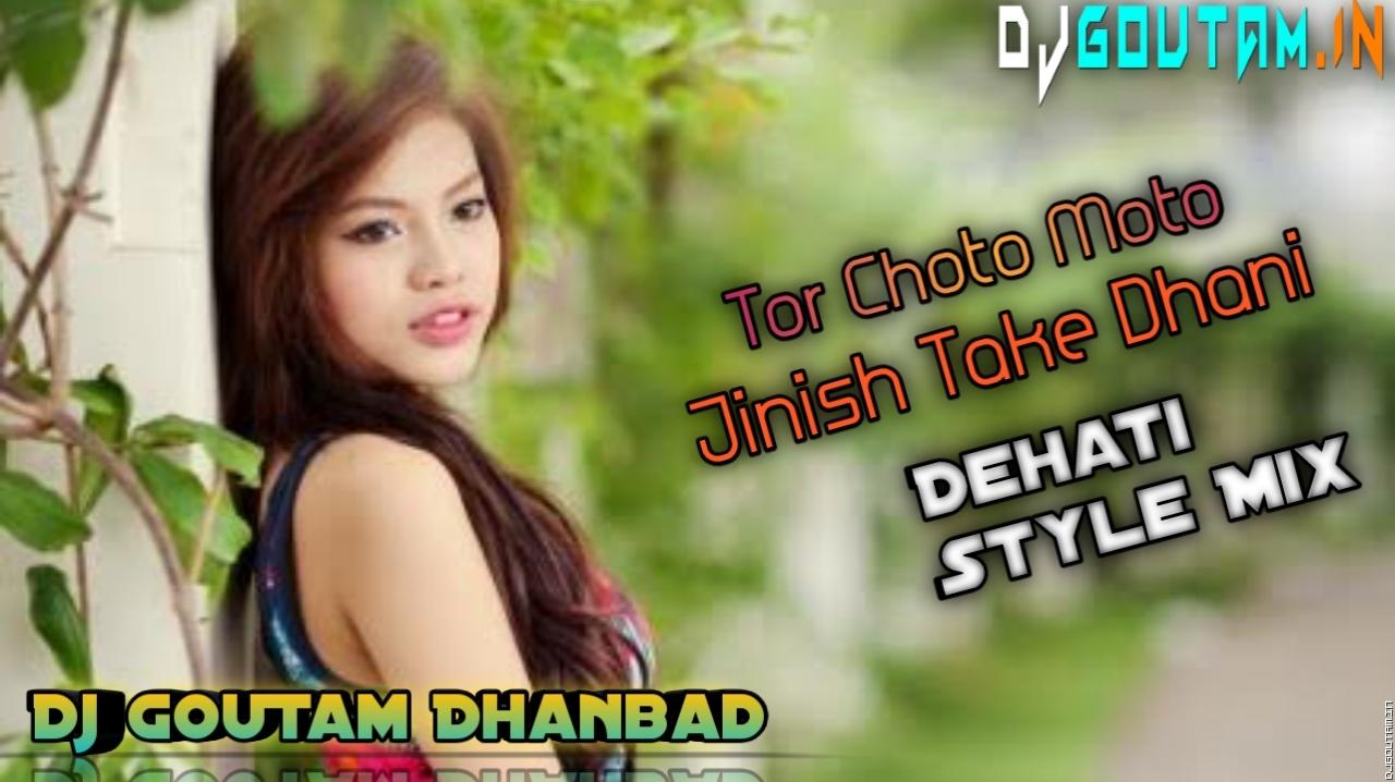 Tor Choto Moto Jinish Take Dhoni[Dehati Style Mix]Dj GouTam Dhanbad.mp3