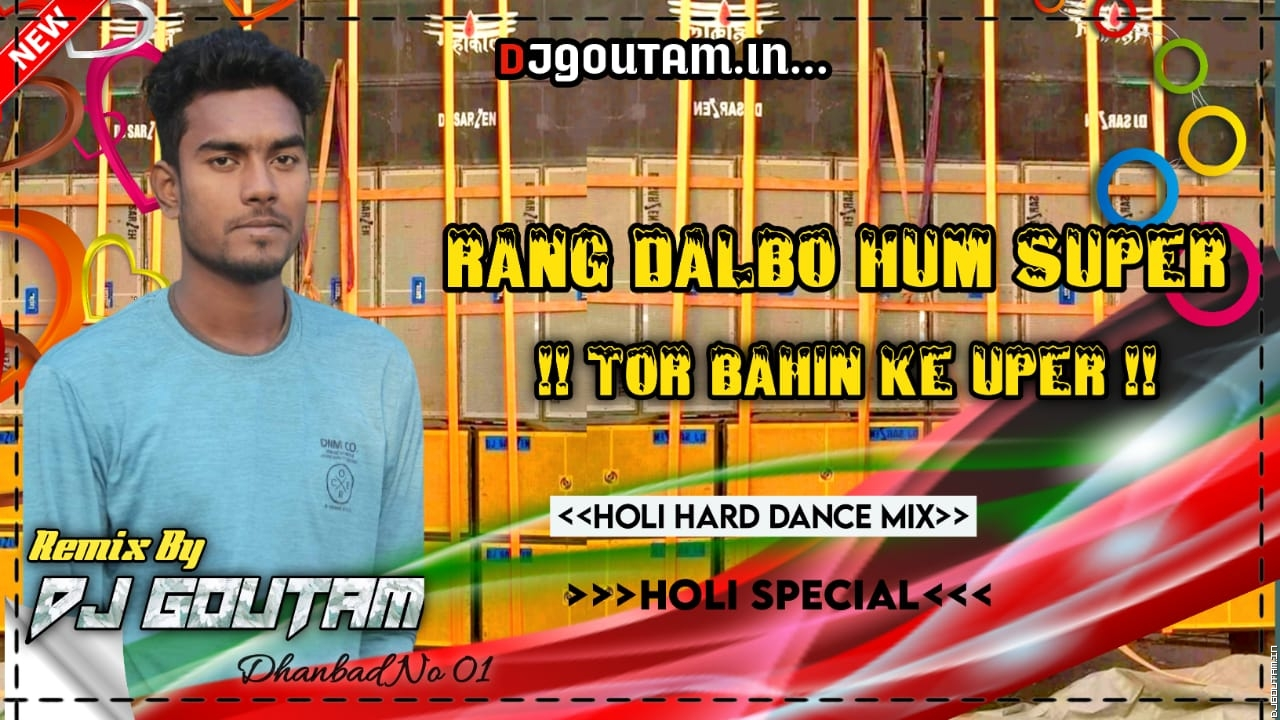 Rang Dalbo Hum Super [Hard Dance Mix] Dj GouTam Dhanbad.mp3