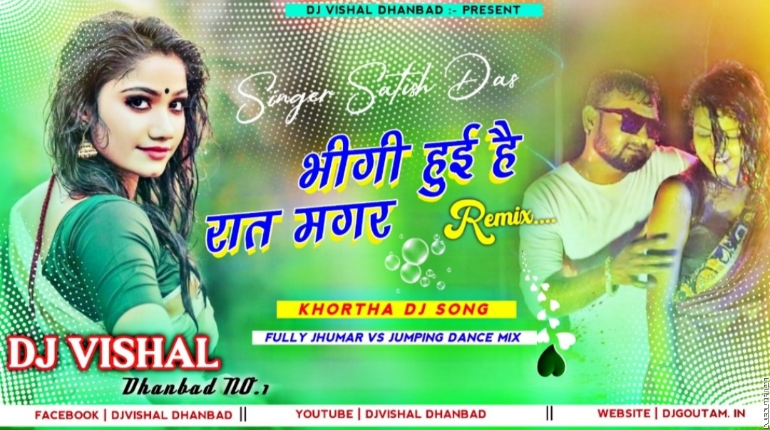 Bhigi Hui Raat Khortha Dehati VsHard Jumping Dance Mix BY DjVishal Dhanbad.mp3