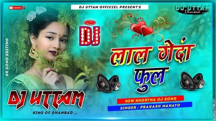 Le Lo Podina √ Pawan Singh Hits Song Mix √ Dj Uttam Dhanbad.mp3