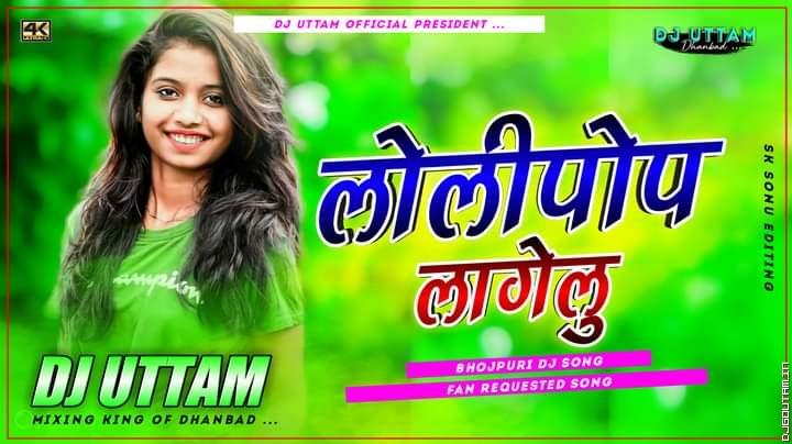 Requested Song - Kamariya Kare Lapa Lap Ki Lollipop Lagelu √ Bhojpuri Song Mix √ Dj Uttam Dhanbad.mp3
