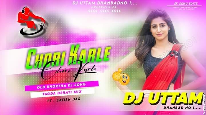 Chori Karle Chori Karle Satish Das Old Khortha Dj Song Tagda Dehati Mix Dj Uttam Dhanbad.mp3