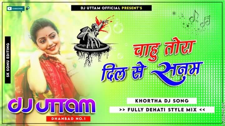 Chahu Tora Dil Se Sanam √ Khortha Dj Song √ Hard Dehati Mix Dj Uttam Dhanbad.mp3