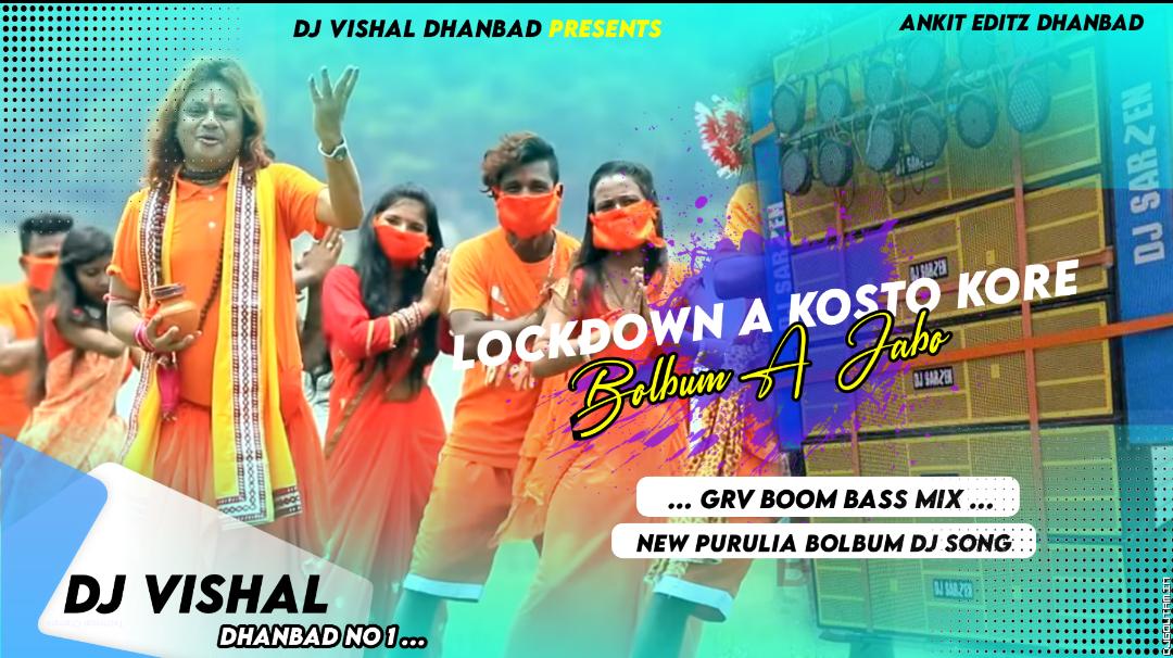 Badal Paul New Bolbam Dj Song  Lockdown A Kosto Kore Bolbam A Jabo Dj Vishal Dhanbad.mp3